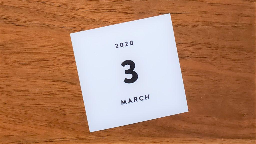 ALBUSの月表示の写真を捨てる理由
